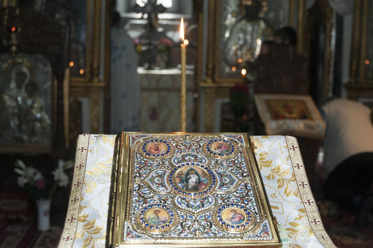 Sfânta Evanghelie la Utrenie